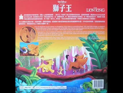 The Lion King(4)